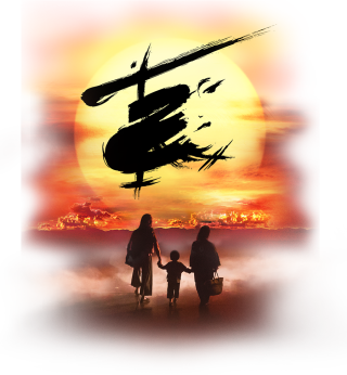 Miss Saigon Returns to Broadway %22Escape from Saigon%22